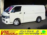 トヨタ ハイエースバン 2.0 保冷バン ロング