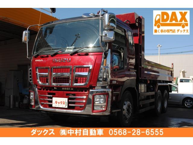 いすゞ ギガ ダンプ 10t 電動コボレーン 9.3トン積