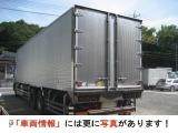 スーパーグレート  H15三菱10t超冷蔵冷凍車(中温)