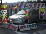 トヨタ ガイア Lパッケージ