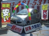 スバル R1 R レザー&アルカンターラセレクション