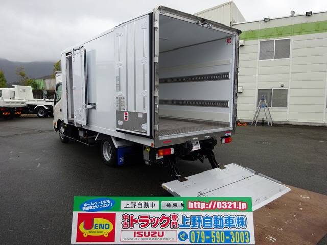 日野 デュトロ 冷凍車 低温 PG付 ワイド ロング 2t積み