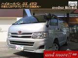 トヨタ ハイエースバン 3.0 DX ロング 4WD