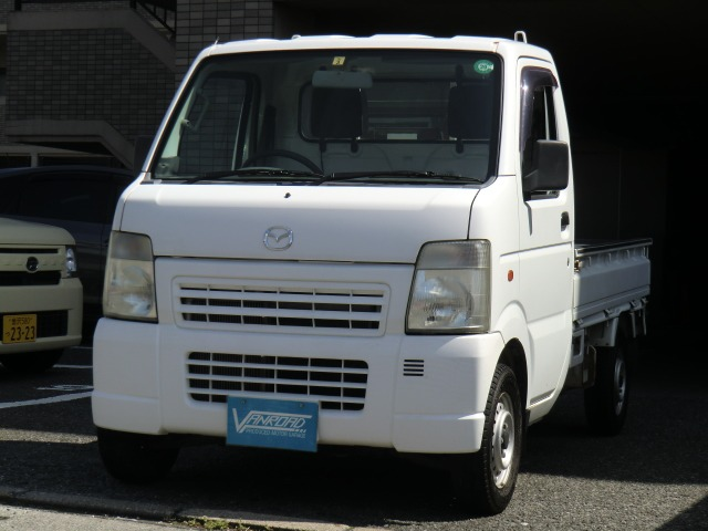 マツダ スクラムトラック KC エアコン・パワステ オートマ車♪