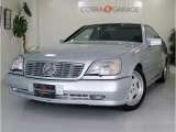 AMG CL600