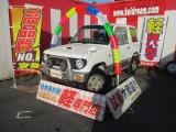 三菱 パジェロミニ VR-II 4WD