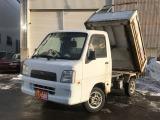 スバル サンバートラック 三方開 ダンプ 4WD