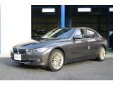 BMW アクティブハイブリッド3 ラグジュアリー