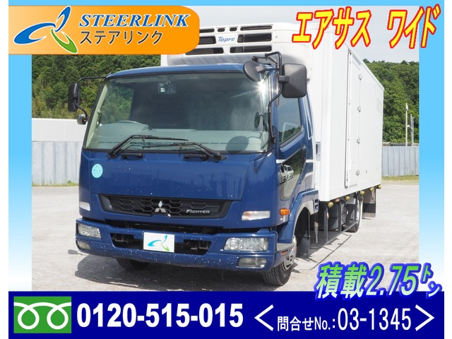 三菱ふそう ファイター 冷凍車 積載2.75トン 220馬力 6速