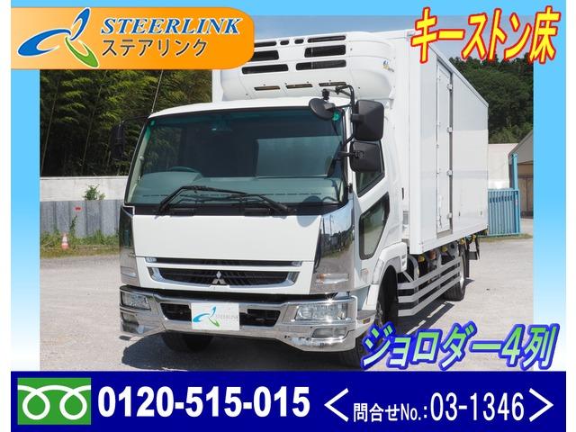 三菱ふそう ファイター 冷凍車 ワイド 増トン ジョロダー・キーストン
