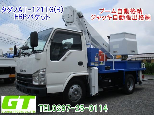 いすゞ エルフ 高所作業車 AT-121TG(R) FRPバケット