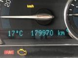 温度と走行距離もすぐに分かります
