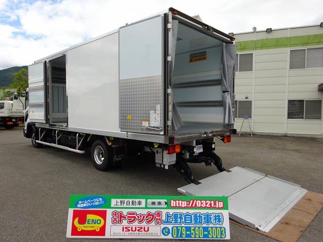 いすゞ フォワード 冷凍車 低温 パワーゲート付 2.7t積み