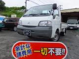 三菱 デリカトラック
