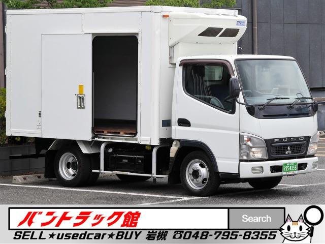 三菱ふそう キャンターガッツ  -5℃中温冷蔵冷凍車Bカメラ両側扉付AT
