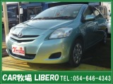 トヨタ ベルタ 1.3 G