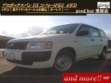 トヨタ プロボックスバン 1.5 DXコンフォートパッケージ 4WD