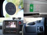 ディーラー整備/下取車/地デジ/ヘッドライトレベライザー画像