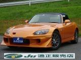 ホンダ S2000 2.2 ベースグレード