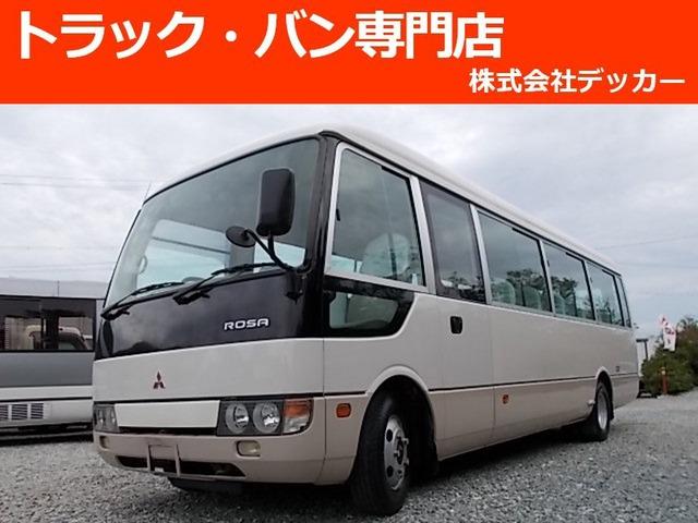 三菱ふそう ローザ  マイクロバス34名乗 自動扉オートA/C