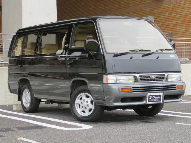 日産 キャラバンコーチ 2.7 リムジン ディーゼルターボ 4WD NOx不適合