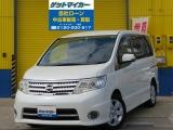 メールでの問い合わせ:info@getmycar.jp  フリーダイヤル:0120-000-917  お気軽にお問合せ下さい!【自社ローン】で車買うならゲットマイカーで♪