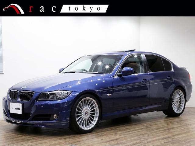 BMWアルピナ D3 ビターボ リムジン リミテッドエディション 限定30台/右ハンドル/サンルーフ