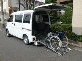 三菱 ミニキャブバン 車いす仕様車