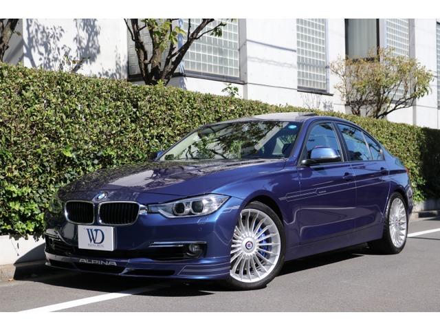 BMWアルピナ D3 ビターボ リムジン ガラスルーフ・純正19インチアルミ