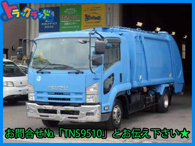 いすゞ フォワード 塵芥車 新明和工業製 プレス式 容量10.2m3