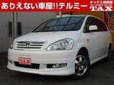 トヨタ イプサム 2.4 240i タイプS