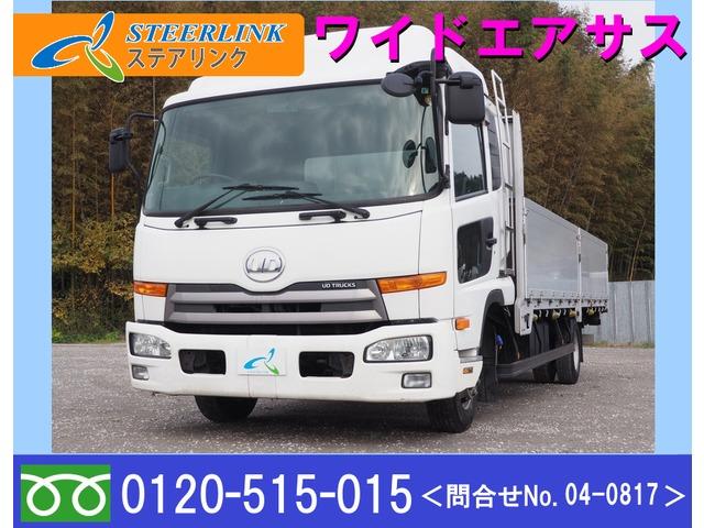 UDトラックス コンドル  積載3.55トン ワイドエアサス 6速
