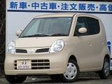 【お車でご来店の場合は、東関東自動車道の千葉北ICから国道16号を柏方面に15分、米本交差点を右に曲がり5分です。(県道4号沿い、「八千代ゴルフクラブ」又は「八千代市米本2527-3」を目的地に設定してください