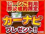 マツダ ビアンテ 2.0 20CS
