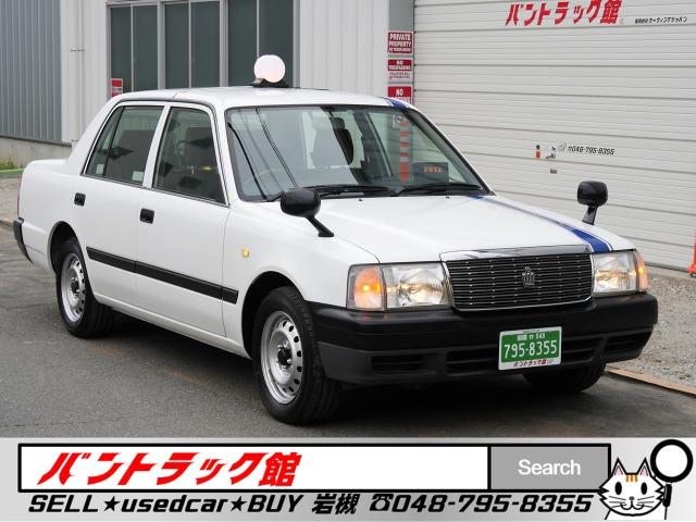 トヨタ クラウンコンフォート  タクシーメーター付1オーナー整備記録簿有