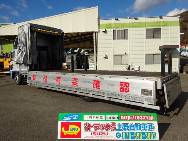 日野 レンジャー ウィング アコーディオン式幌車 増トン 7.7t積