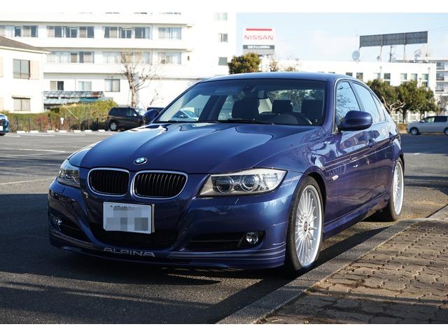 BMWアルピナ D3 ビターボ リムジン 左ハン6速!ディーゼルツインターボ!