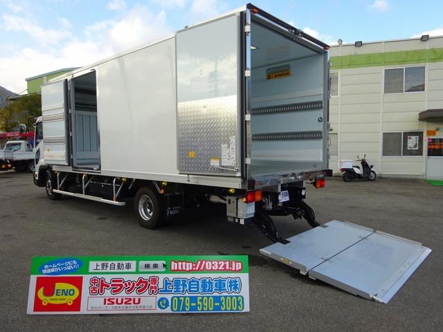 いすゞ フォワード 冷蔵冷凍車 冷蔵冷凍車 -30℃設定 格納PG付