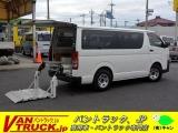 トヨタ ハイエースバン 2.0 リフト付バン ロング