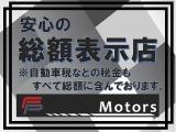 カイエン S ティプトロニックS 4WD 点検整備付 保証付 乗出し159.8万円
