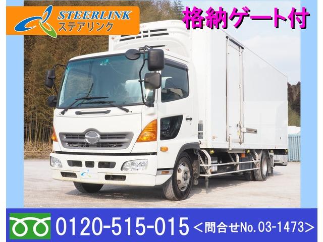 日野 レンジャー 冷蔵冷凍車 格納パワーゲート付 低温 6200ボデー