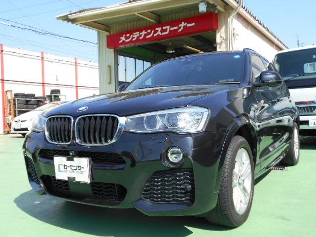 BMW X3 xドライブ20d Mスポーツ ディーゼルターボ 4WD ★パワーバックドア★バックカメラ★