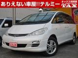 トヨタ エスティマ 3.0 G