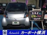 三菱 i(アイ) M
