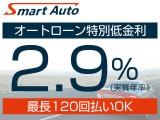 ★オリコ・セディナ・アプラス・ジャックス・イオン・プレミア・BMWファイナンスで、頭金0から・実質年率2.9%から・最長120回まで可能です。残価設定ローン(据置き45%)の取扱いも有ります。