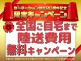 創立20周年記念企画!!何と配送費無料キャンペーン開催中!北は北海道、南は沖縄までご自宅までの配送費を無料でご提供いたします!