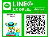 自社ローン説明・申込専用LINE:@cgv0657x