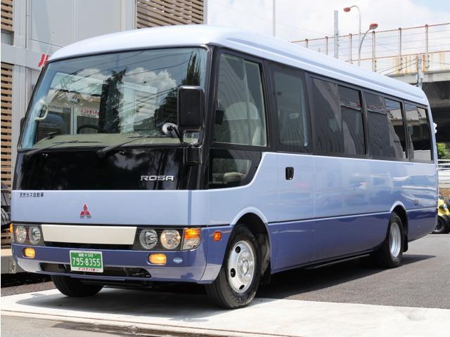 三菱ふそう ローザ CX 自動スライドドア29人乗オートマCNG車