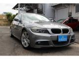 BMW 320i Mスポーツ パッケージ