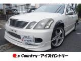 トヨタ マークIIブリット 2.5 iR-V